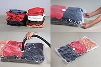 Вакуумный пакет 60 Х 80 см для вещей, хранение вещей, компактная упаковка, компрессионные пакеты