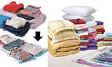 Вакуумный пакет 60 Х 80 см для вещей, хранение вещей, компактная упаковка, компрессионные пакеты ОПТ, фото 3