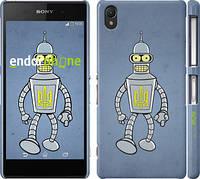 "Чехол на Sony Xperia Z2 D6502/D6503 Бендер. Украина ""1116c-43"""