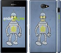 "Чехол на Sony Xperia M2 D2305 Бендер. Украина ""1116c-60"""