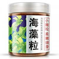 Маска для лица из семян водорослей Bioaqua Seaweed Mask Small Particles Fine And Smooth 200 г