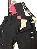 Лыжные штаны-полукомбинезон р.98 (синие и розовые), фото 4