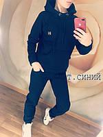 Молодежный теплый спортивный костюм с начесом: штаны и кофта с глубоким капюшоном