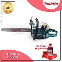 Бензопила Makita DCS 55 (шина 45 см, 3.6 кВт) Польша, Пила Макита DCS 55