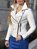 Белая кожаная куртка Турция, фото 5