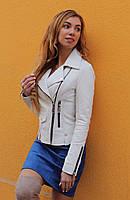 Белая кожаная куртка Турция, фото 1