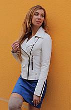 Белая кожаная куртка Турция
