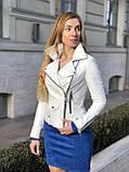Белая кожаная куртка Турция, фото 4
