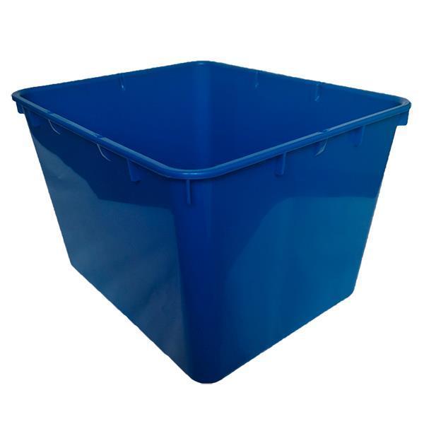 Контейнер пластиковий відкритий Gigo синій (1138B)