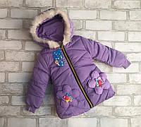 """Детская куртка еврозима для девочки """"Цветочки"""" 2-4 года, сиреневого цвета"""