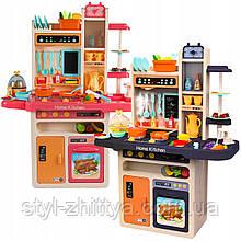 Дерев'яна яна ігрова кухня від Kinderplay з аксесуарами