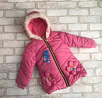 """Детская куртка еврозима для девочки """"Цветочки"""" 2-4 года, розового цвета"""