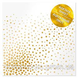 """Ацетатный лист с фольгированием """"golden maxi drops"""" Фабрика декора"""