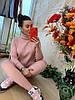 Теплый костюм женский, стильный, персиковый, 211-0831-3