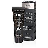 Краска-камуфляж для бороды Estel Alpha Homme 6/0 Темно-русый