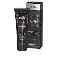 Краска-камуфляж для бороды Estel Alpha Homme 7/0 Русый