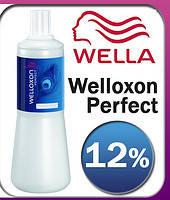 Окислитель Wella Welloxon Perfect 12% 1000 мл