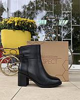 Женские зимние ботинки Respect натуральная кожа шерсть 37