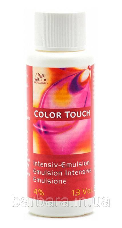 Эмульсия Color Touch 4% 60 мл (разлив)