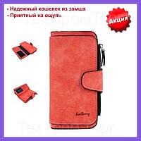 Кошелек женский, кошелек для женщин замшевый, кошельки Baellerry замш, портмоне цвет красный из кожи, ORIGINAL