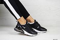 Женские кроссовки Nike Air Max 270, сетка, пена, черные с белым.