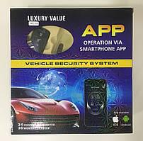Автомобильная охранная сигнализация App vehicle security system с дистанционным управлением