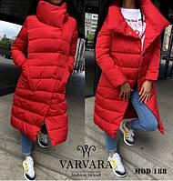 Куртка женская длинная красная, чёрная