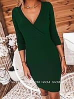 Стильное платье, зеленое, 42-44, 44-46 р-р.