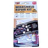 Набор для ремонта трещин лобового стекла, Ремкомплект для стекла Windshield, фото 6