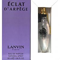 Lanvin Eclat d`Arpege edp - Pheromone Tube 30ml