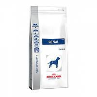 Корм Royal Canin Renal RF16 лечебный, при почечной недостаточности, 2кг
