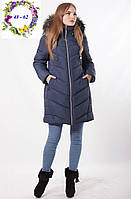 Зимняя куртка с опушкой на капюшоне 48 - 62 рр синий