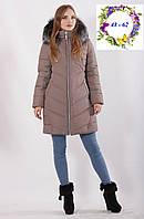 Зимняя куртка с опушкой на капюшоне  48 - 62 рр капучино