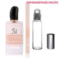 Парфюмерное масло (концентрат)  Si Rose Signature  - 6мл.- 10мл.- 15мл.