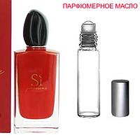 Парфюмерное масло (концентрат)  Sì Passionе - 6мл.- 10мл.- 15мл.