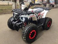 Квадроцикл FORTE HUNTER 125 бело-красный