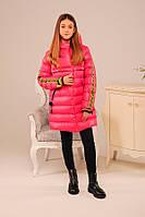 Куртка зимняя на девочку Фаина размеры 36- 44