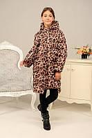 Зимняя Куртка «Даяна», леопард размеры 36- 44 Новинка!
