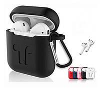 Силіконовий захисний чохол - Airpods Apple. Чорний