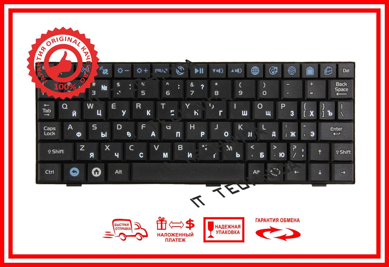 Клавіатура Asus EEE PC 900 900A 4G чорна оригінал Тип2