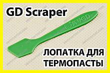 Лопатка GD Scraper для термопасти шпатель термопаста