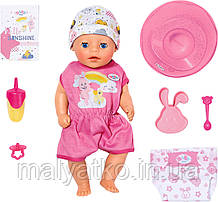 Лялька Baby Born Zapf Ніжні обійми Мила Крихітка з аксесуарами 36 см 827321