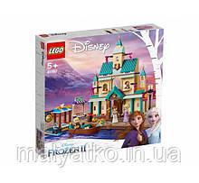 Lego Disney Princesses Село в Эренделле 41167