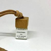 Парфюм-куб белый в автомобиль масляный Clinique Happy for men 8ml