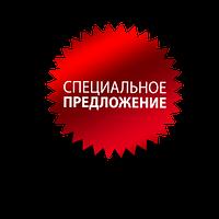 """Секс-набор """"Октябрь"""" (предложение месяца)"""