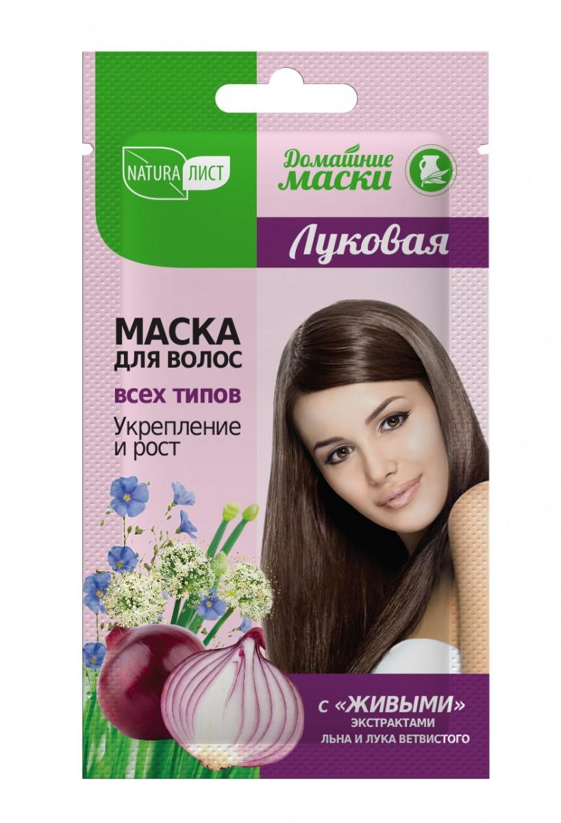 Маска для волос Укрепление и Рост Луковая Домашние маски Натуралист 30 мл