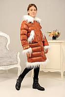 Куртка зимняя на девочку Лаура размеры 36- 44 Новинка!