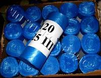 Пакеты для мусора 120 л, 75х110/17мкм, 25шт/рул.