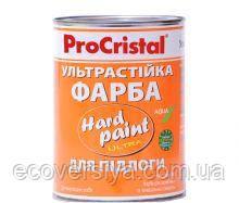 Полиуретановая латексная эмаль Hard Paint ИР-266 ПУ 0,75 л