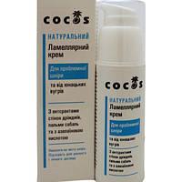 Натуральный ламеллярный крем для проблемной кожи и от юношеских угрей